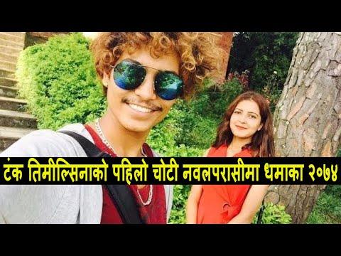 (Tanka Timilsina Dasai Special Live Performance Nawalparasi ...26 min.)