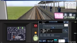 自作E233系行先表示器 BVE連動テスト