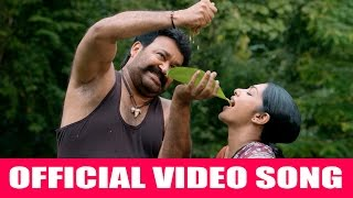 Nonton Pulimurugan Official Song Hd   Kaadaniyum Kalchilambe   Mohanlal   Kamalini Mukherjee Film Subtitle Indonesia Streaming Movie Download