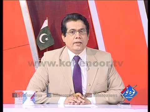 Pakistan Ki Awaaz 17 10 2016