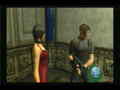 Resident Evil 4 Ada and Leon in castle