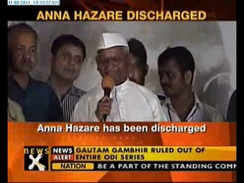 Anna Hazare discharged from hospital