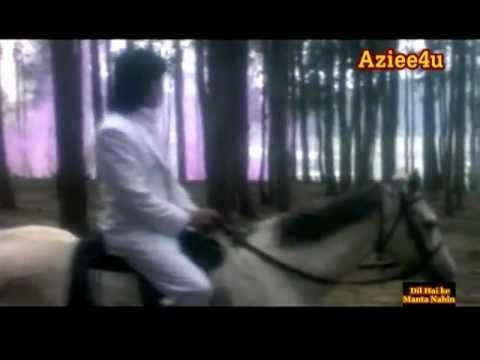 O Mere Sapnon Ke Saudagar Mujhe Aisi Jagah ( Anuradha Paudwal ) *Dil Hai Ke Manta Nahin *