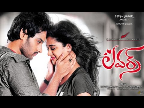 Maa Review Maa Istam    Lovers Movie Review