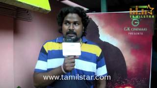 Mani at Patra Movie Audio Launch