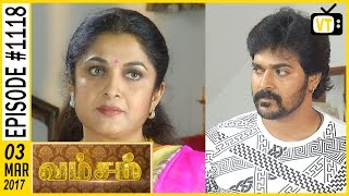 Vamsam - வம்சம் | Tamil Serial | Sun TV |  Epi 1118 | 03/02/2017