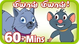 Meow Meow Songs And More For Kutties | 30+ Minutes | Best Tamil Animation Nursery Rhymes Songs