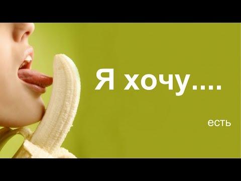 Неудачные истории соблазнения: Ненасытная девушка (видео)