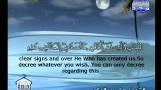 الجزء 16 الربع 6 : الشيخ صابر عبد الحكم