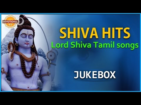 Lord Shiva Tamil Devotional Songs | Sivan Tamil Hits | Audio Jukebox | Devotional TV