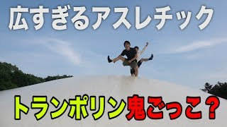 Video The incident in the humongous park made us unable to STOP LAUGHING! MP3, 3GP, MP4, WEBM, AVI, FLV Agustus 2018