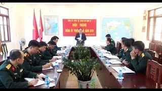 Đảng ủy Quân sự thành phố họp phiên cuối năm 2019