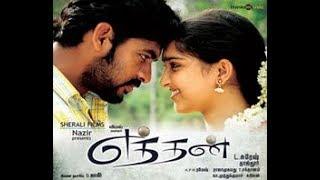 Video Eththan Tamil Full Movie | Vimal | Sanusha | Star Movies MP3, 3GP, MP4, WEBM, AVI, FLV Maret 2019