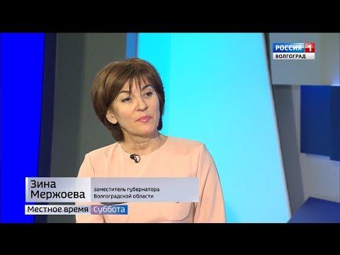 Зина Мержоева, заместитель губернатора Волгоградской области