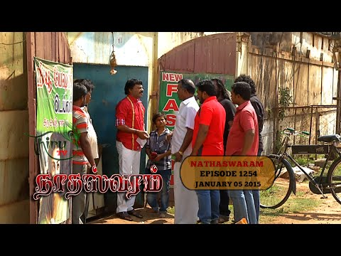 Nadhaswaram 05-01-2015   Sun Tv Tamil Serial