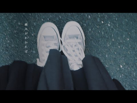 Karin.「痛みがわかれば」Lyric Video