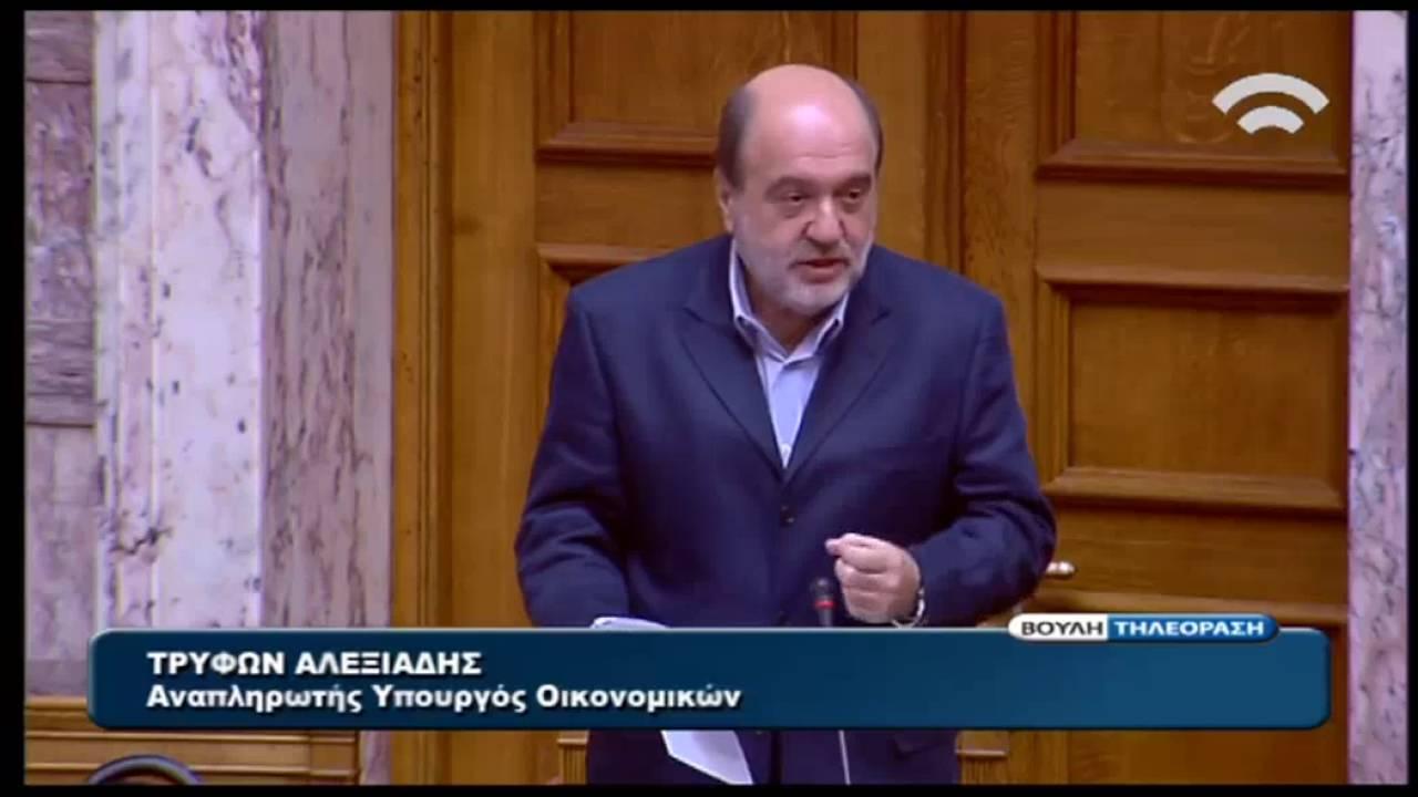 Νομοτεχνική βελτίωση για τον ΕΝΦΙΑ ανακοίνωσε ο Τρ. Αλεξιάδης