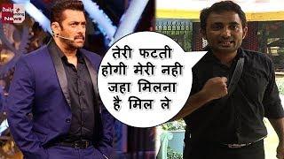 Video Big Boss 11 : Zubair Khan Warn Salman Khan | सलमान खान जहा मिलना है मिल ले | MP3, 3GP, MP4, WEBM, AVI, FLV Oktober 2017