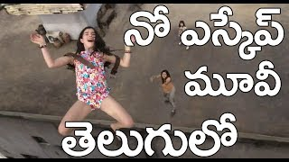 No Escape (2015) Telugu Dubbed Movie Clip :: Jumping From Roof