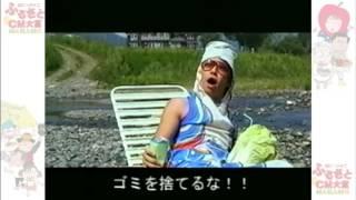 「木曽川の源流ふるさと木祖村」