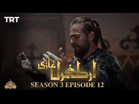 Ertugrul Ghazi Urdu   Episode 12  Season 3