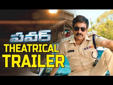 Power Theatrical Trailer - Ravi Teja, Regina Cassandra, Hansika Movie Review & Ratings  out Of 5.0
