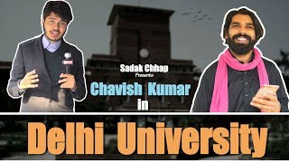 Video Chavish Kumar In Delhi University | Parody | Sadak Chhap MP3, 3GP, MP4, WEBM, AVI, FLV April 2018