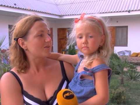 Отдых с детьми в Кучугурах