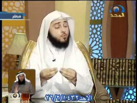 الجواب الكافي  الاحد 26 2 1432 الشيخ عبدالله السلمي حفظه الله