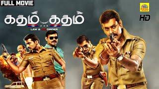 Video Katham Katham Exclusive Movie 2015 HD| Nandha, Natraj, Sanam Shetty| New Tamil Movies 2015| MP3, 3GP, MP4, WEBM, AVI, FLV Oktober 2017