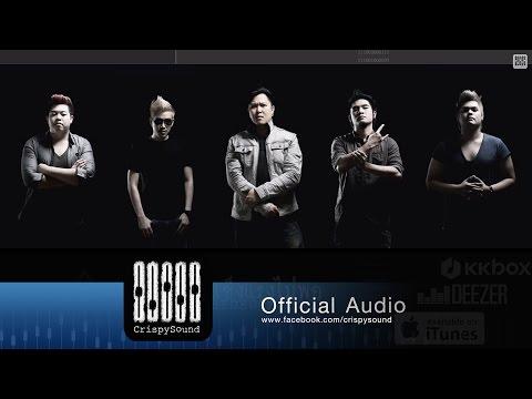 Bedroom Audio - แข็งแรงไม่พอ (Official Audio) (видео)