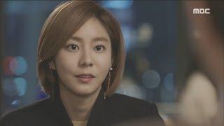 Video [Night Light] 불야성 ep.20 Uee is Jin Goo met say stop. 20170124 MP3, 3GP, MP4, WEBM, AVI, FLV April 2018