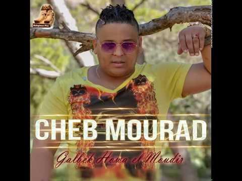 Cheb Mourad - Dertlak Jaime - Nouvel Album Ete 2016 - Babylone Plus (видео)