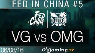 VG vs OMG - Fed in China - Best of LPL #5