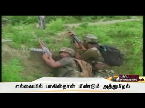 Pakistans-cross-border-firing-continues-for-the-second-day-India-retaliates