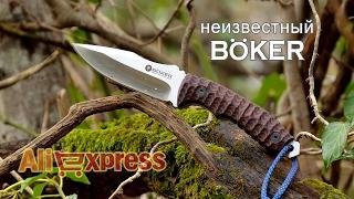 """Ссылка на нож: http://ali.ski/yyREjВступайте в группу Вконтакте: https://vk.com/ehh_kitajushkaПрикупил тут у китайских товарищей, себе фикс. С логотипом Böker.. Но вот незадача - нигде не могу найти прототип (оригинал) Есть у Böker нечто похожее в линейке """"Magnum"""" но сходство лишь в общих чертах. Есть предположение, что китайские мастера, сдизайнили что-то, стилистикой схожее с Bökerовскими тактическими фиксами, и без зазрения совести прожгли на клинке лого """"Böker""""...  Но по правде сказать, нож смотрится довольно оригинально и в руке сидит удобно. В общем, мне нравится!"""