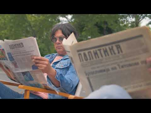 Ti si mi tu - Regina (teaser 2)