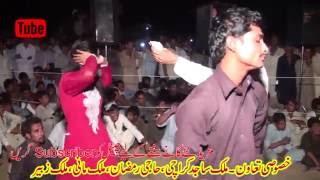 Video Mujra Dance - Tary Nal Howay Ma - Zafar Abbas Jani - New Punjabi Saraiki