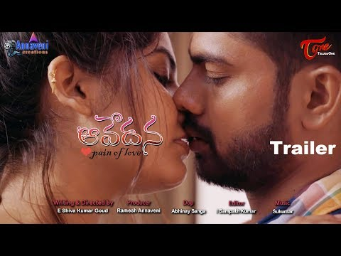 Aavedhana - Pain of Love | Independent Film Trailer 2020 | Srinu Annaveni & Sweksha | TeluguOne
