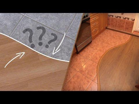 Как сделать переход плитки на ламинат
