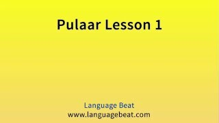 Text to accompany this course is downloadable from Google Play and Google Books (see links below) Title : Learn Pulaar (Mauritania) Language Course ...