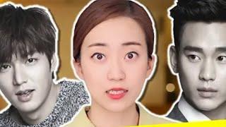 Video DON'T EVER DATE KOREAN GUYS IF YOU... MP3, 3GP, MP4, WEBM, AVI, FLV Januari 2019