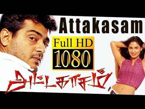 Video Attagasam Movie Full HD | Thala Ajith | அட்டகாசம் download in MP3, 3GP, MP4, WEBM, AVI, FLV January 2017