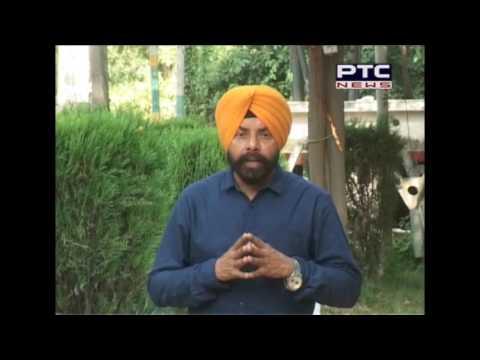 Kisan Manifesto in Punjab | Special Report | PTC News