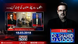Live with Dr Shahid Masood | 18 Mar 2018