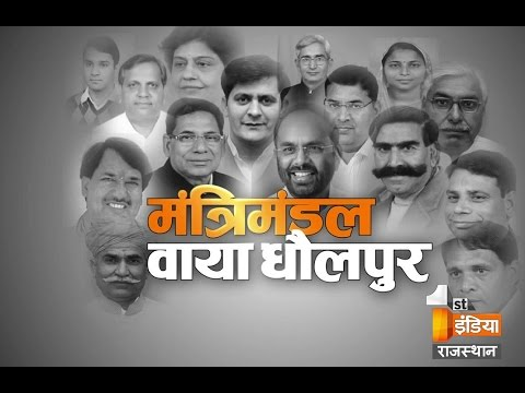 Video Changes in Cabinet of BJP government | First India News download in MP3, 3GP, MP4, WEBM, AVI, FLV January 2017