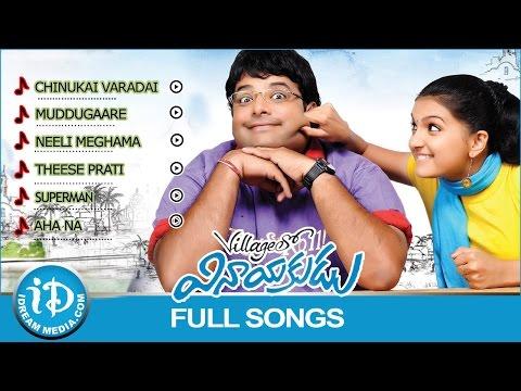 Villagelo Vinayakudu Movie Songs || Juke Box || Krishnudu - Saranya || Manikanth Kadri Songs