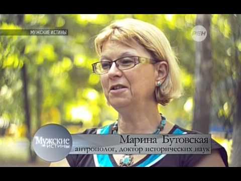 Наталья Толстая - «Мужские истины. Уберите эту кикимору»
