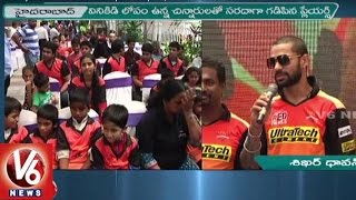 Sunrisers Hyderabad Cricket Team Visits Apollo Hospital | Sahi Music Fest | V6 News