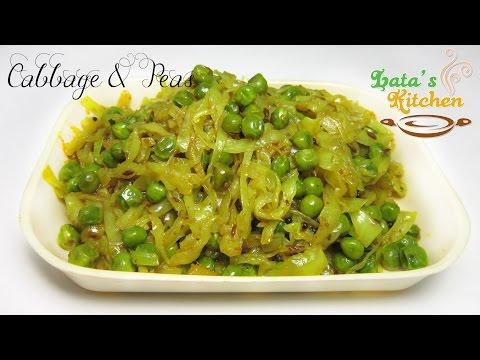Cabbage with Peas (Bund Gobi & Matar) — Indian Vegetarian Recipe in Hindi with English Subtitles